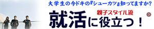 bana_tokusyu_04.jpg