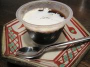 coffeejelly.JPG