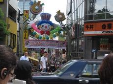 harajuku2.jpg
