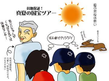 oyako200904022color.jpg