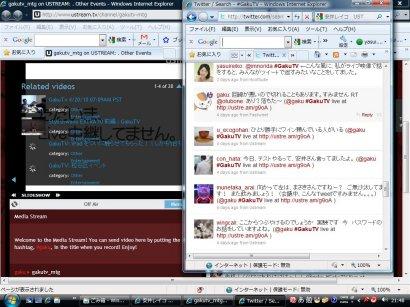 20.Ustream.jpg